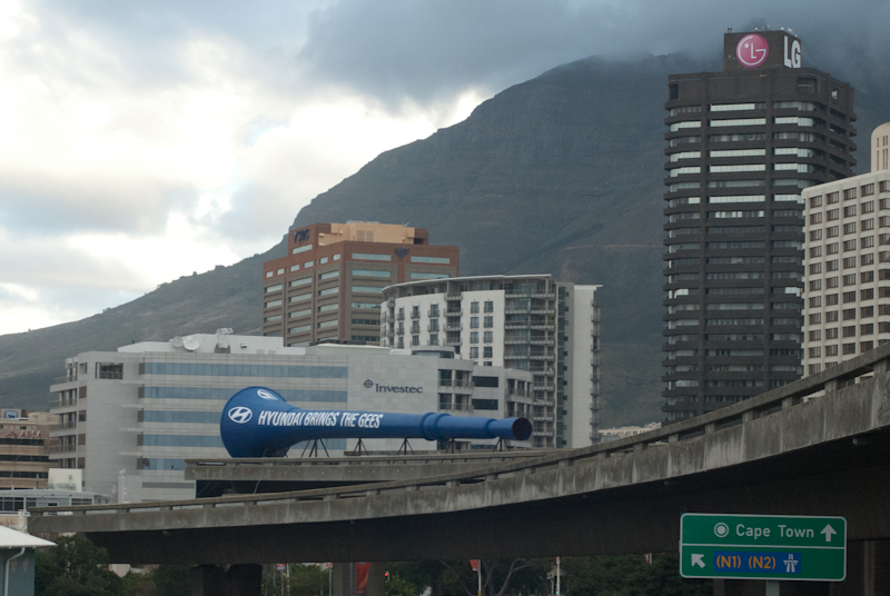 vuvuzela, road view